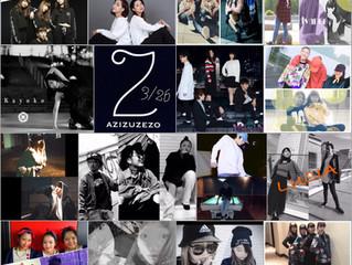 zazizuzezo vol.5 [名古屋のダンスショーケースイベント]