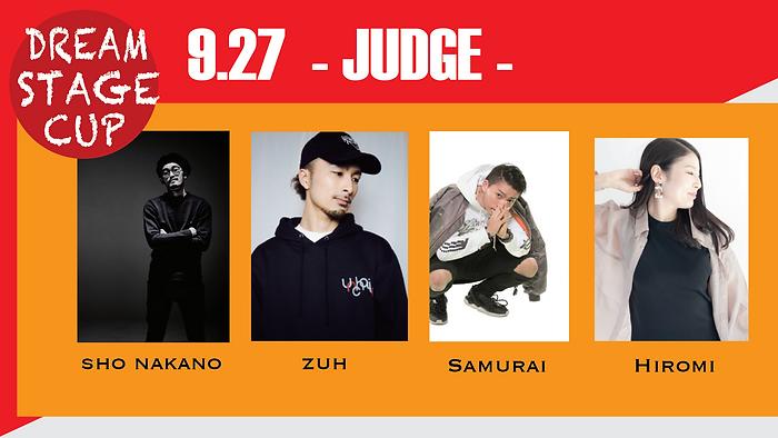 9/27審査員.png