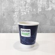 kaffebeger dobbelvegg med trykk