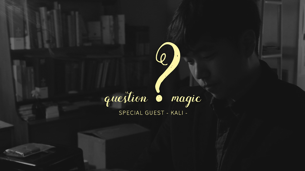 Question Magic by Kali