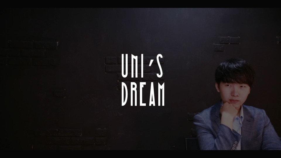 Uni's Dream by Uni