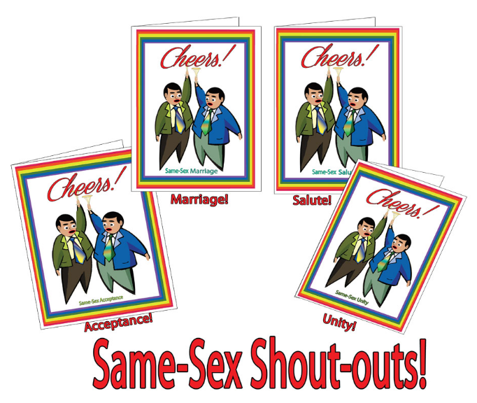 Same-Sex Shout-Outs!