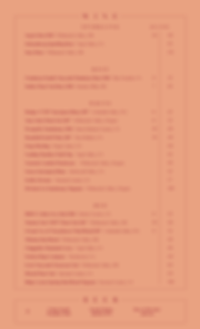 TEB-Menu-Web-8.7.20-WINE.png