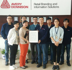 July Printer of the Month: Avery Dennison Suzhou, China