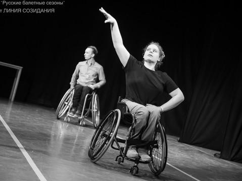 Репетиции | ПроБалет | Линия созидания
