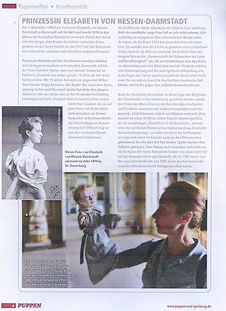 Статьи об Ирине Черкасовой, немецкий журнал, журнал об искусстве, кукольный спектакль, арт-терапия, куклы Ирины Черкасовой