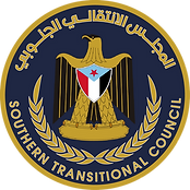Official_southern_transitional_council_l