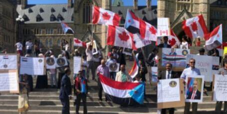 """وقفة تضامنية امام البرلمان الكندي دعما وتأييدا للمجلس الانتقالي الجنوبي """"بيان"""""""