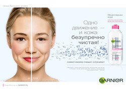 Alexey Sorokin - Commercial
