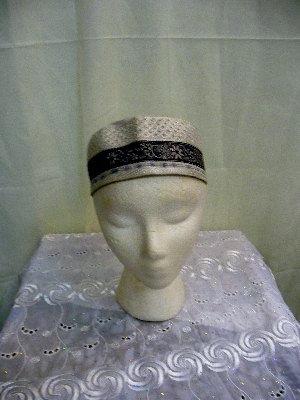 Gray & Beige Hat