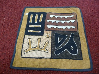 Mud Cloth Pillow or Wall Hanging