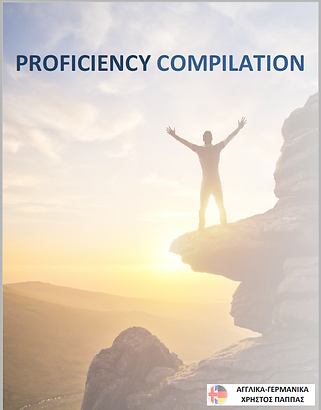 Proficiency Compilation Cover.png