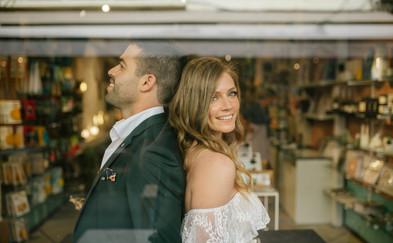 Sharon&Adi-282.jpg