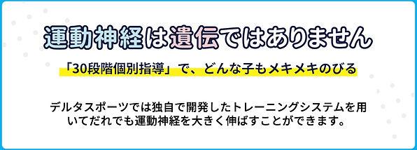 スクリーンショット 2021-02-26 12.09.01.jpg