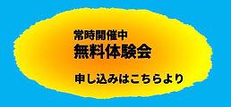 スクリーンショット 2021-02-27 15.26.28.jpg