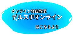 スクリーンショット 2021-02-27 15.22.43.jpg