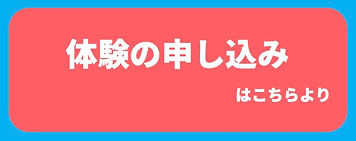 スクリーンショット 2021-03-17 16.50.38.jpg