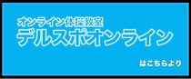 スクリーンショット 2020-12-25 18.23.33.jpg