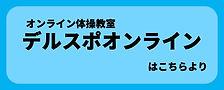 スクリーンショット 2021-03-17 16.50.19.jpg