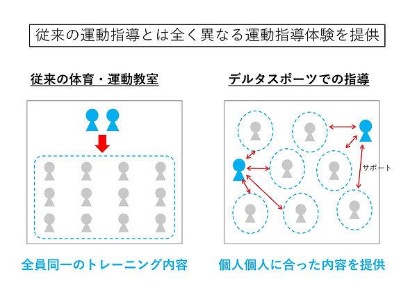 pdf1_page-0001.jpg