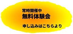 スクリーンショット 2021-02-27 15.22.55.jpg