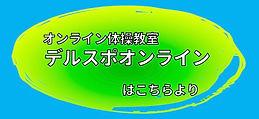 スクリーンショット 2021-02-27 15.33.50.jpg