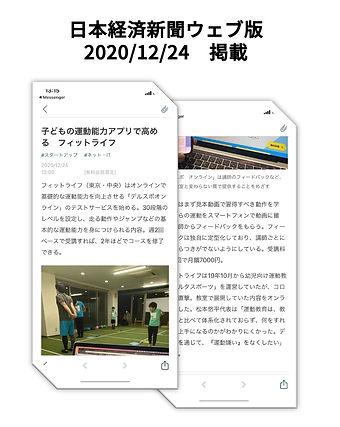 スクリーンショット 2021-02-27 10.22.01.jpg
