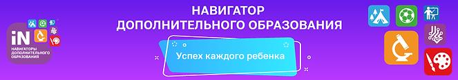 1050х186_под-лого.png