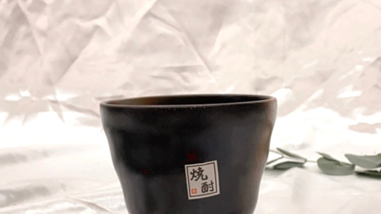Japanese Ceremic Cup