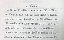 class%25204%2520text1%2520(3)_edited_edi