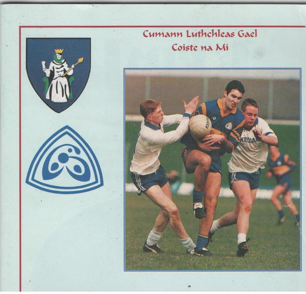 1996 Match Program