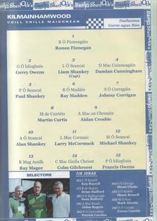 2000 Team sheet