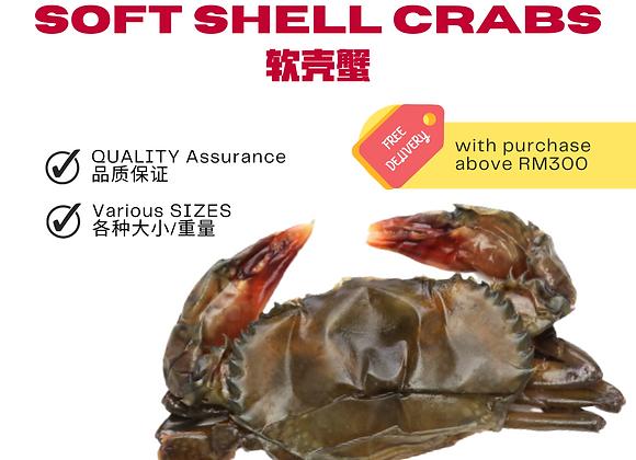 软壳蟹 80-120gm(30% Glazing)