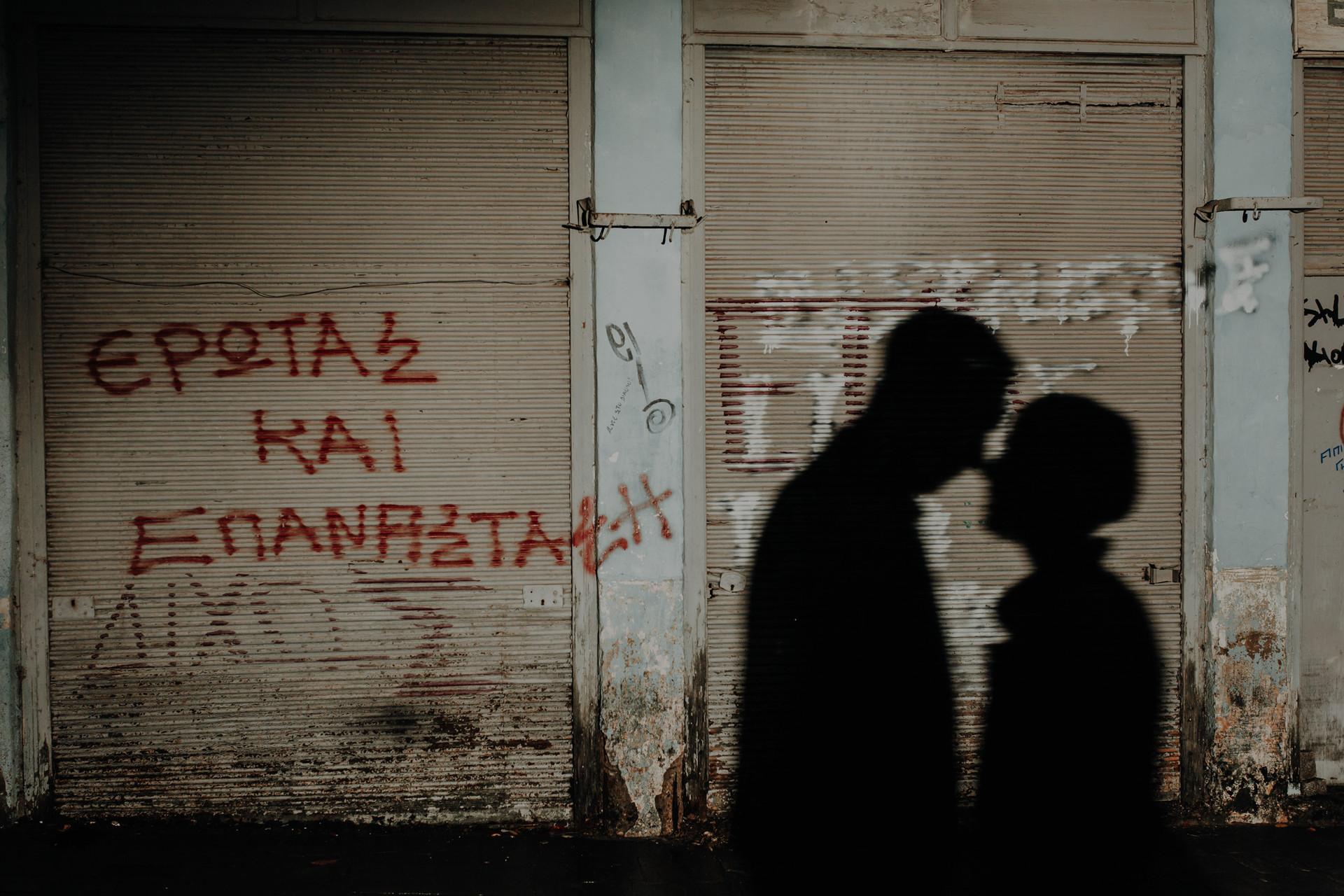 Xristos&Vasiliki_004.jpg