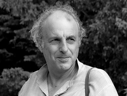 Alain Nahum