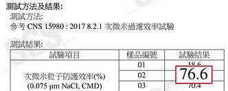 CNS15980.JPG