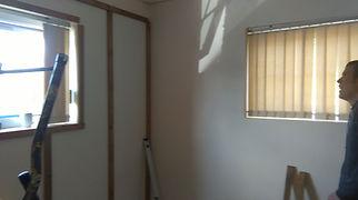 battons on walls