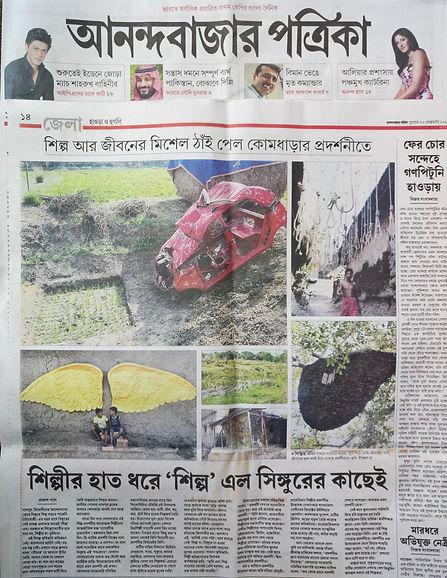 Press. Bangla Bennale. Ian Barrington