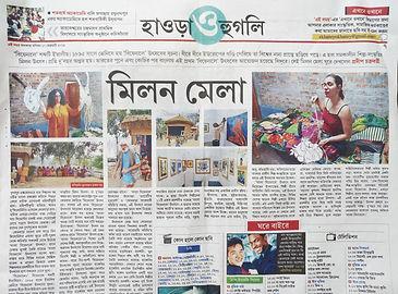 Press. Bangla Biennale. Ian Barrington