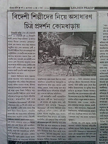 Press Bangla Biennale. Ian Barrington