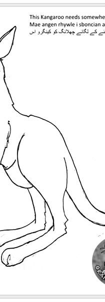kangaroosheet.jpg