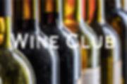 wineclub.jpg