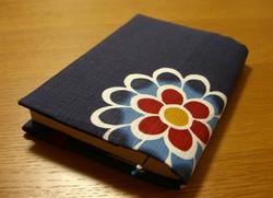 琉球紅型BOOKカバー「お菊さん」
