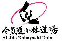 Айкидо Кобаяши Доджо, Айкио Клуб Моврдинови
