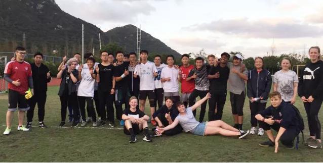 FFC China Trip 4.PNG