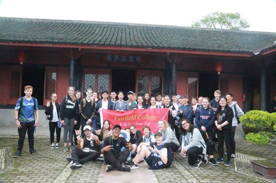 FFC China Trip 1.jpg