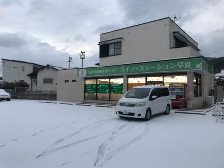 雪❄️雪❄️雪❄️
