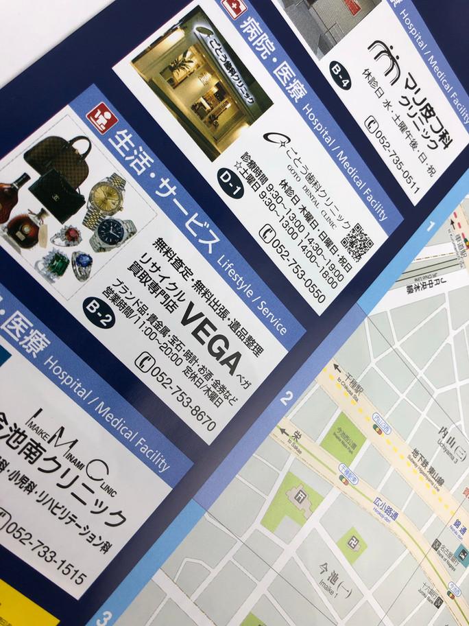 地下鉄今池駅の災害時避難案内マップに掲載されました♪