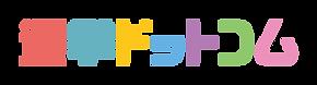 senkyo.com_logo_color.png