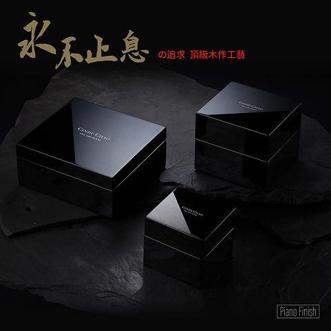1081114-鋼烤盒2_edited_edited.jpg